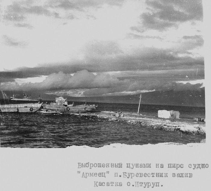 Выброшенное цунами на пирс судно Армеец. пос. Буревестник, зал Касатка, о. Итуруп